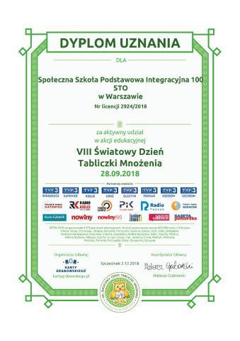certificate_for_school.pdf_2018_1.jpg